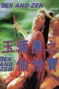 Caratula, cartel, poster o portada de Sex and Zen