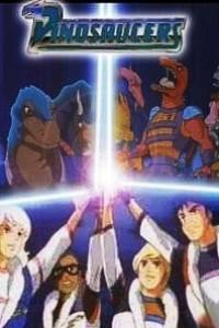 Caratula, cartel, poster o portada de Dinosaucers