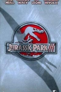Caratula, cartel, poster o portada de Jurassic Park III (Parque Jurásico III)