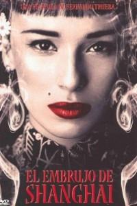 Caratula, cartel, poster o portada de El embrujo de Shanghai