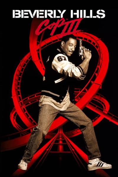Caratula, cartel, poster o portada de Superdetective en Hollywood III