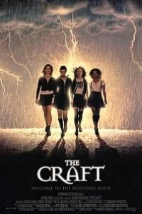 Caratula, cartel, poster o portada de Jóvenes y brujas