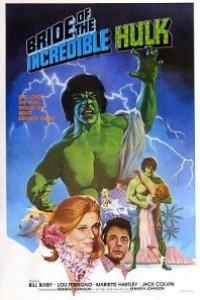 Caratula, cartel, poster o portada de El increíble Hulk: Casado (La boda del increíble Hulk)