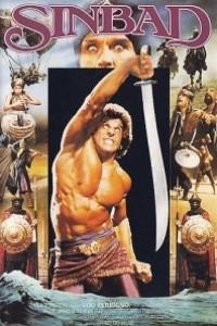 Caratula, cartel, poster o portada de Simbad, el rey de los mares