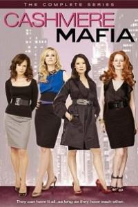 Caratula, cartel, poster o portada de Cashmere Mafia