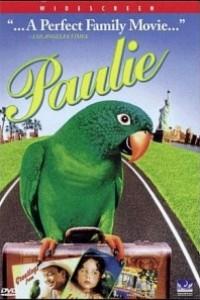 Caratula, cartel, poster o portada de Paulie, el loro bocazas