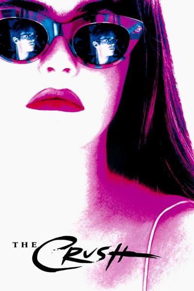 Caratula, cartel, poster o portada de Veneno en la piel
