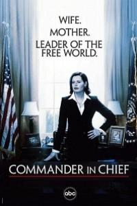 Caratula, cartel, poster o portada de Señora presidenta