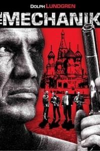 Caratula, cartel, poster o portada de Venganza Roja