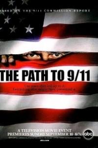 Caratula, cartel, poster o portada de 11S: El origen