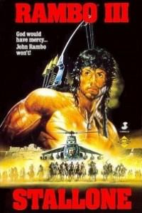 Caratula, cartel, poster o portada de Rambo III