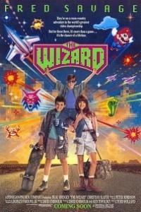 Caratula, cartel, poster o portada de El campeón del videojuego (The Wizard)