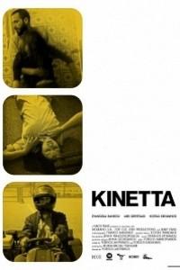 Caratula, cartel, poster o portada de Kinetta