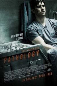 Caratula, cartel, poster o portada de Juegos criminales (Pathology)