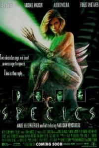 Caratula, cartel, poster o portada de Species (Especie mortal)