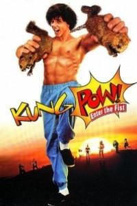 Caratula, cartel, poster o portada de Kung Pow: A puñetazo limpio