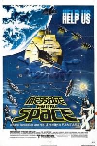 Caratula, cartel, poster o portada de Los invasores del espacio
