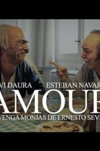 Caratula, cartel, poster o portada de Amour