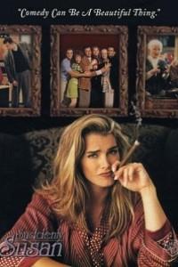 Caratula, cartel, poster o portada de De repente, Susan