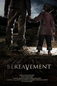 Caratula, cartel, poster o portada de Malevolence 2
