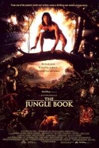 Caratula, cartel, poster o portada de El libro de la selva. La aventura continúa