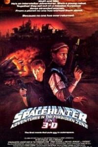 Caratula, cartel, poster o portada de Cazador del espacio: Aventuras en la zona prohibida