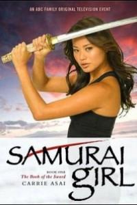 Caratula, cartel, poster o portada de Samurai Girl
