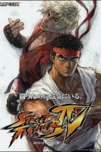 Caratula, cartel, poster o portada de Street Fighter IV: The Ties That Bind