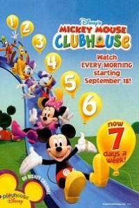 Caratula, cartel, poster o portada de La casa de Mickey Mouse