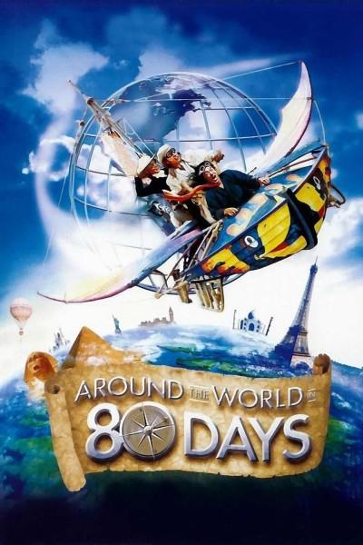 Caratula, cartel, poster o portada de La vuelta al mundo en 80 días