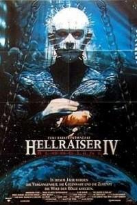 Caratula, cartel, poster o portada de Hellraiser IV: El final de la dinastía sangrienta