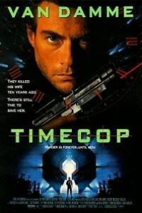 Caratula, cartel, poster o portada de Timecop, policía en el tiempo
