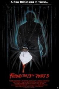 Caratula, cartel, poster o portada de Viernes 13. 3ª parte