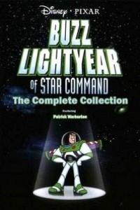 Caratula, cartel, poster o portada de Buzz Lightyear of Star Command
