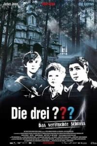 Caratula, cartel, poster o portada de Los Tres Investigadores y el Secreto del Castillo del Terror