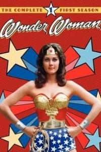 Caratula, cartel, poster o portada de La mujer maravilla