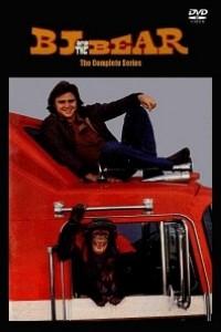Caratula, cartel, poster o portada de El camionero y su mono