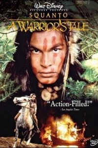 Caratula, cartel, poster o portada de El último gran guerrero