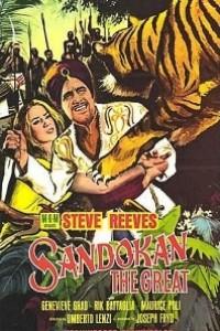 Caratula, cartel, poster o portada de Sandokán, el magnífico (Sandokan, el tigre de Mompracem)