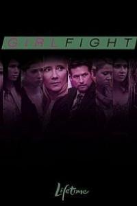 Caratula, cartel, poster o portada de Girl Fight