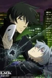 Caratula, cartel, poster o portada de Darker Than Black - Kuro no Keiyakusha: Gaiden