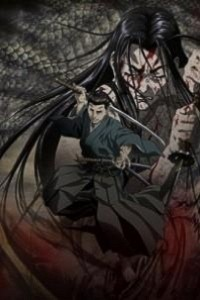 Caratula, cartel, poster o portada de Shigurui