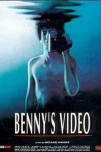 Caratula, cartel, poster o portada de El vídeo de Benny
