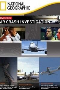 Caratula, cartel, poster o portada de Catástrofes aéreas (Mayday)