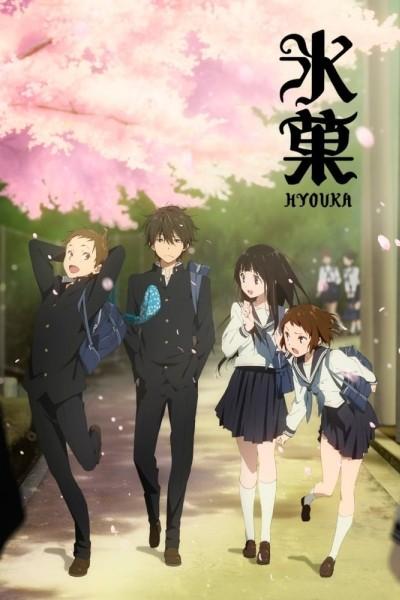 Caratula, cartel, poster o portada de Hyouka