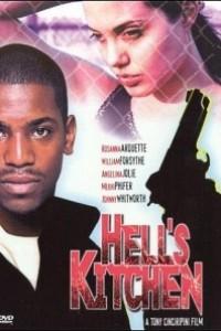 Caratula, cartel, poster o portada de La cocina del infierno