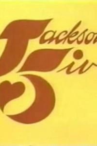 Caratula, cartel, poster o portada de The Jackson Five