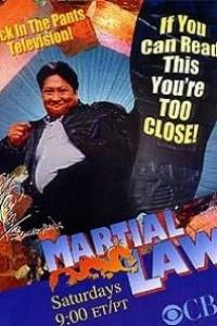 Caratula, cartel, poster o portada de Martial Law