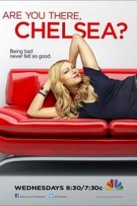 Caratula, cartel, poster o portada de Qué pasa con Chelsea