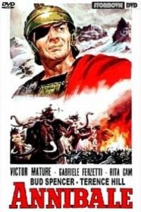 Caratula, cartel, poster o portada de Aníbal